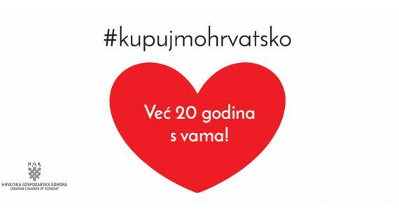 Kupujmo hrvatsko u Splitu