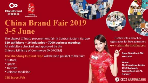 China Brand Fair 2019