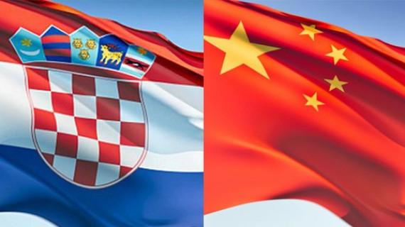 Save the Date – 16+1 Croatia Summit 2019