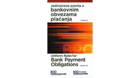 Jedinstvena pravila o bankovnim obvezama plaćanja