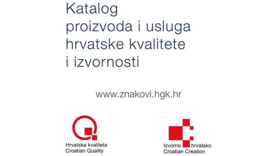 Katalog proizvoda i usluga hrvatske kvalitete i izvornosti – veljača 2018.