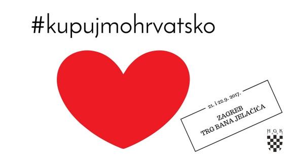 HGK poziva izlagače na dvodnevnu akciju Kupujmo hrvatsko u rujnu u Zagrebu