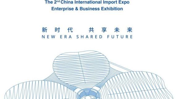 Otvorene prijave za drugi Kineski međunarodni uvozni sajam (CIIE 2019)