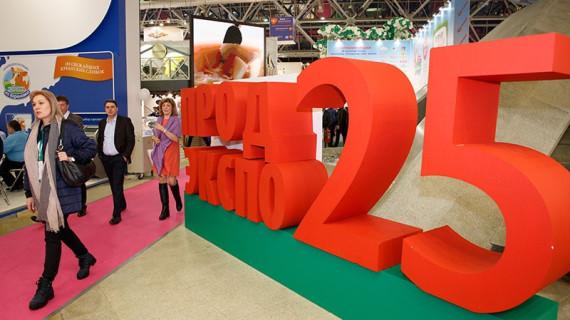 Na najvećem sajmu hrane i pića u Moskvi predstavilo se 22 hrvatske tvrtke