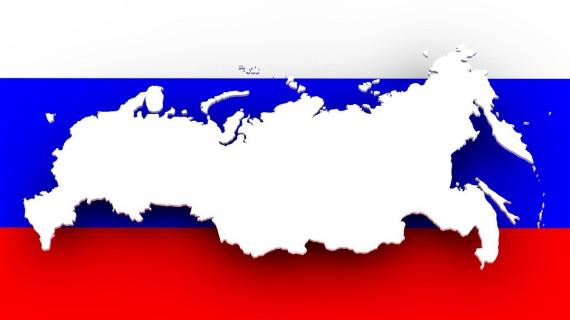 Poslovno vijeće za gospodarsku suradnju s Ruskom Federacijom: seminar Kako uspješno poslovati na ruskom tržištu