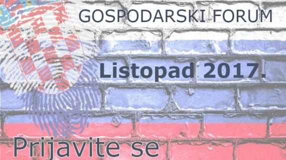 http://www.hgk.hr/poziv-posjet-hrvatskog-gospodarskog-izaslanstva-ruskoj-federaciji-u-sklopu-posjeta-predsjednice-rh