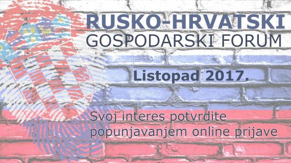 Poziv na sudjelovanje u posjetu hrvatskoga gospodarskog izaslanstva Ruskoj Federaciji, Moskva