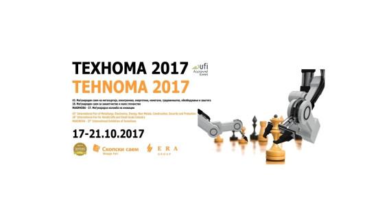TEHNOMA – Međunarodni sajam metalurgije, elektronike, energetike, nemetala i graditeljstva