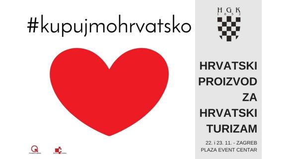 Specijalizirani projekt Kupujmo hrvatsko – hrvatski proizvod za hrvatski turizam