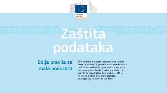 Zaštita podataka - Bolja pravila za mala poduzeća