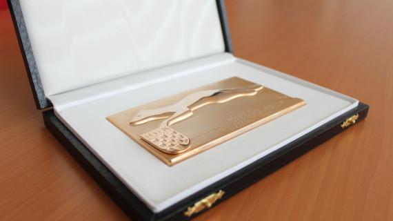 Svečanost dodjele nagrada i priznanja Županijske komore Rijeka